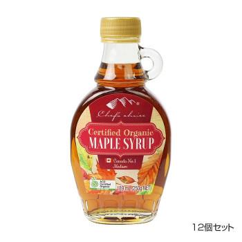 シェフズチョイスジャパン シュガー オーガニックメープルシロップ 250g 12個入り【送料無料】