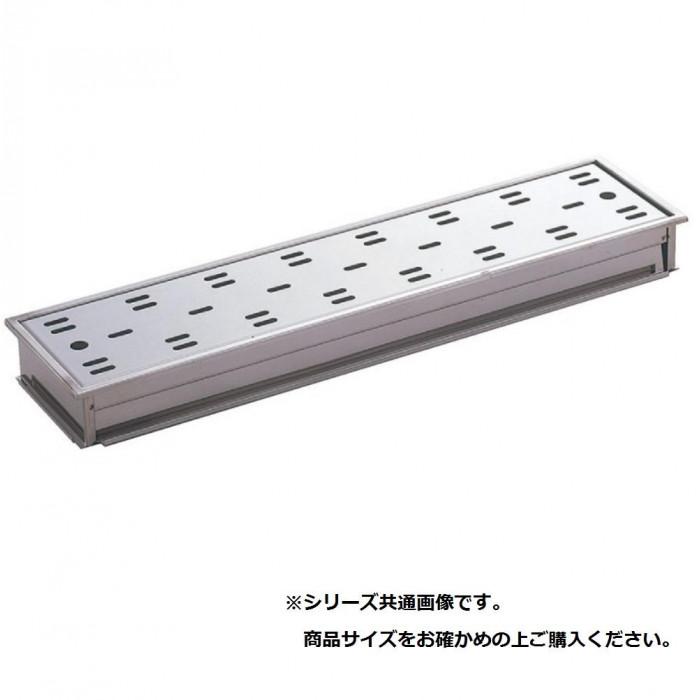 サヌキ ハイとーる深型  100mmタイプ 498×98×55 FM10-50D【送料無料】