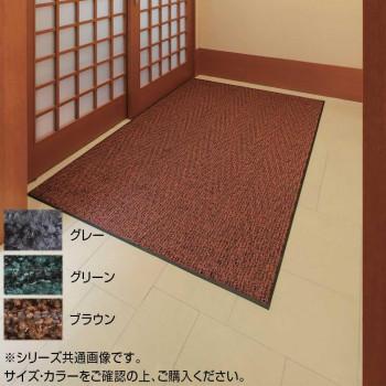 インドアマット 吸水エコマット 30号 150×180cm【送料無料】