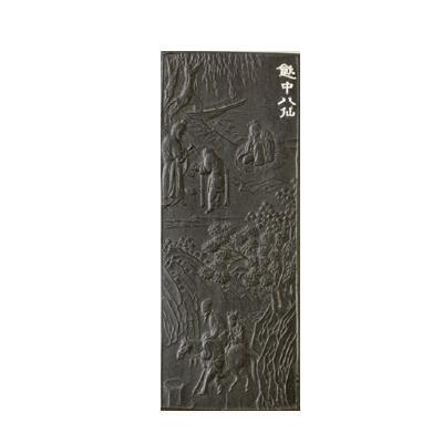 漢字、仮名作品用におすすめ。 古梅園 漆墨 飲中八仙 10.0丁【送料無料】
