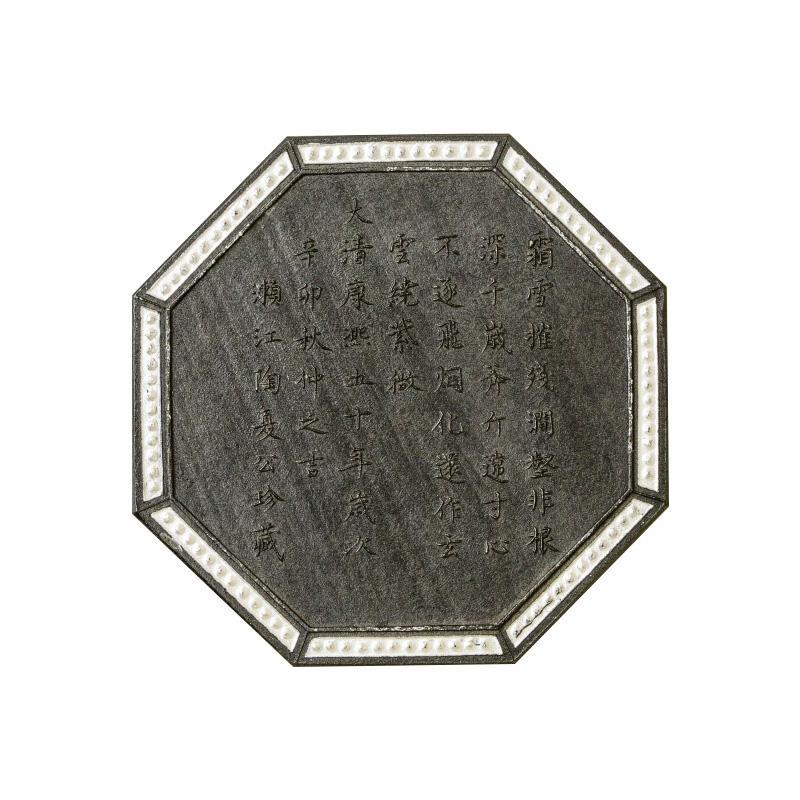 漢字、仮名作品用におすすめ。 古梅園 漆墨 八角老松 8.0丁【送料無料】