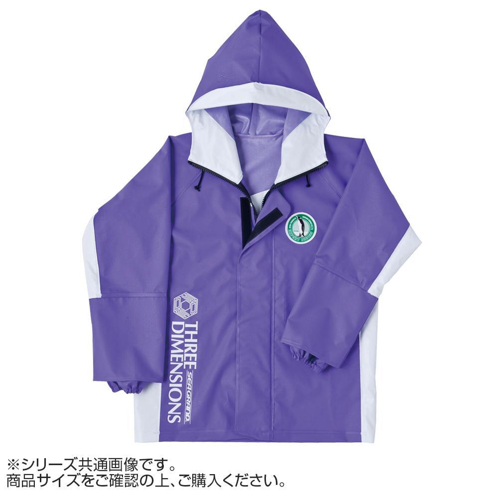 弘進ゴム シーグランド3D パーカー パープル 3L G0580AH【送料無料】