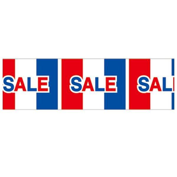ササガワ タカ印 40-7505 ラウンドシート トリコ SALE【送料無料】