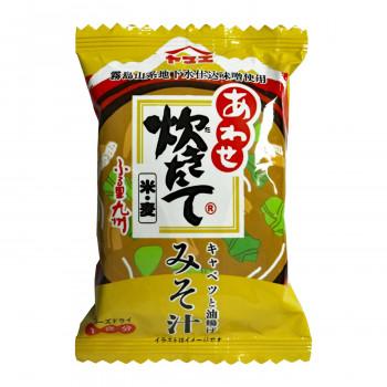 ヤマエ フリーズドライ 炊きたてあわせみそ汁 12.8g×80【送料無料】