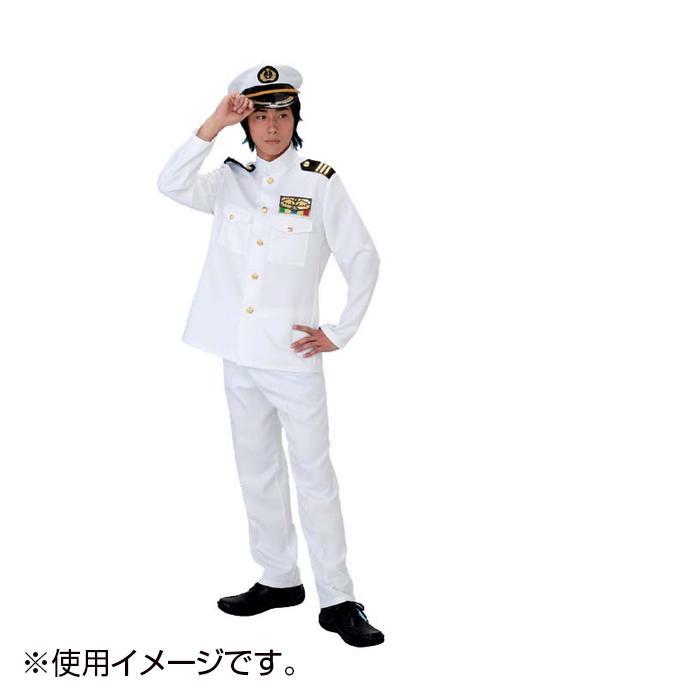 スマートシリーズ 艦長(帽子付き) MJP-613【送料無料】