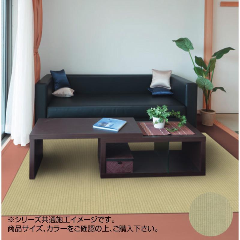 富双合成 クッションフロア スタイルフロア 約91cm幅×20m巻き Y322-S【送料無料】