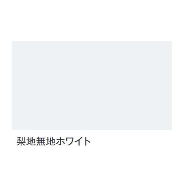 富双合成 テーブルクロス 梨地無地ホワイト 約0.15mm厚×180cm幅×30m巻【送料無料】