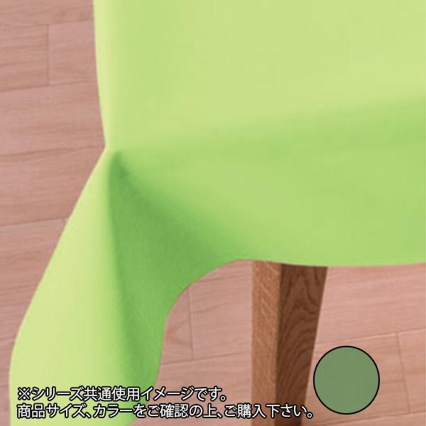 富双合成 テーブルクロス スマートクロス 約130cm幅×20m巻 SMA107 グリーン【送料無料】