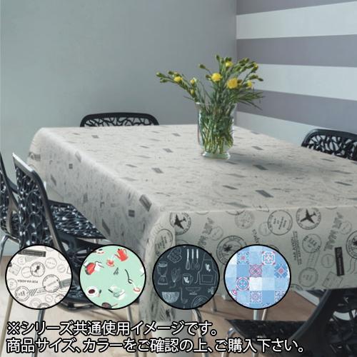 富双合成 テーブルクロス サニークロス 約130cm幅×20m巻 SB【送料無料】