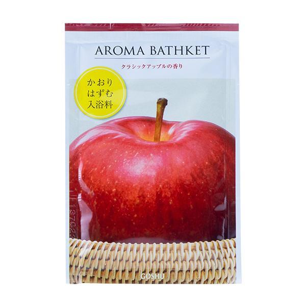 五洲薬品 入浴用化粧品 アロマバスケット クラシックアップルの香り (25g×10包)×12箱【送料無料】
