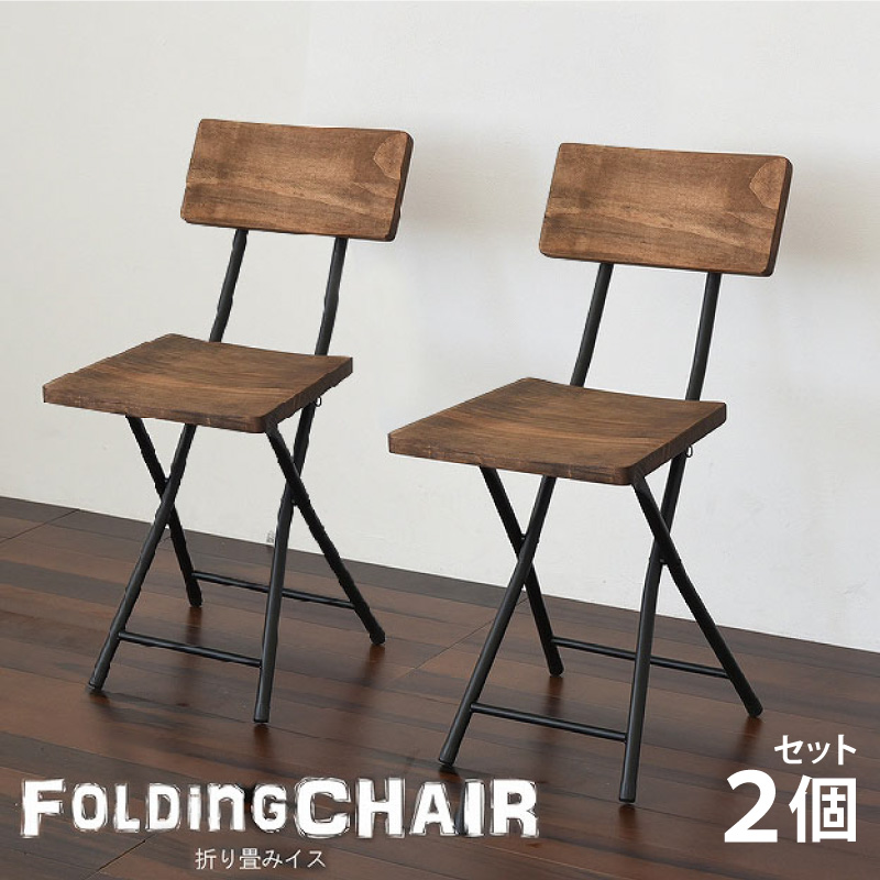 Two Set Folding Chair Trees North European Wooden Chair Folding Chair Chair  Shin Pull Iron Stylish Oil Antique Vegetism Oil Painting Modishness Stai  Risch ...