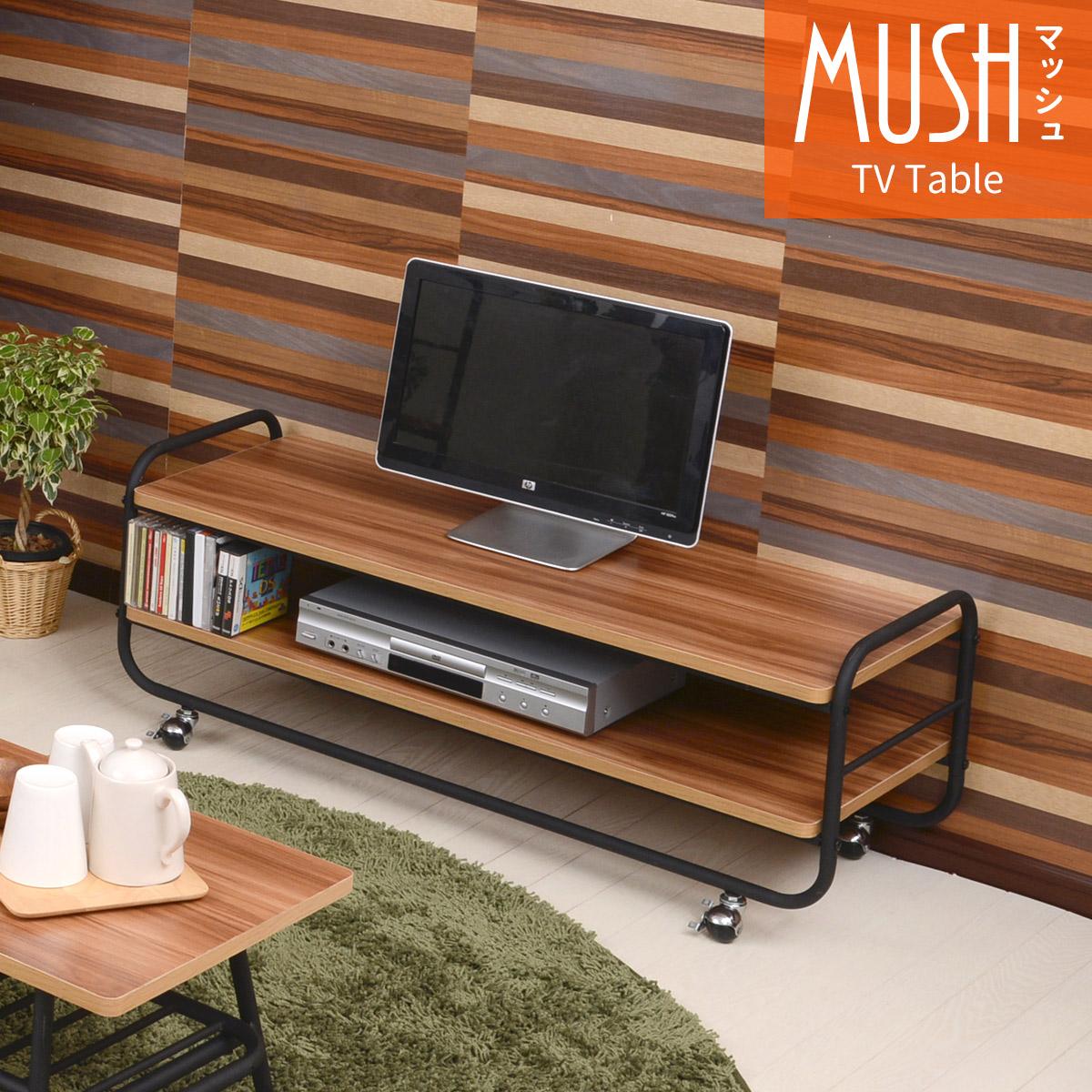 テレビ台 オープンラック センターテーブル ローボード アイアン パイプ デスク 収納 北欧 メラミン 木製