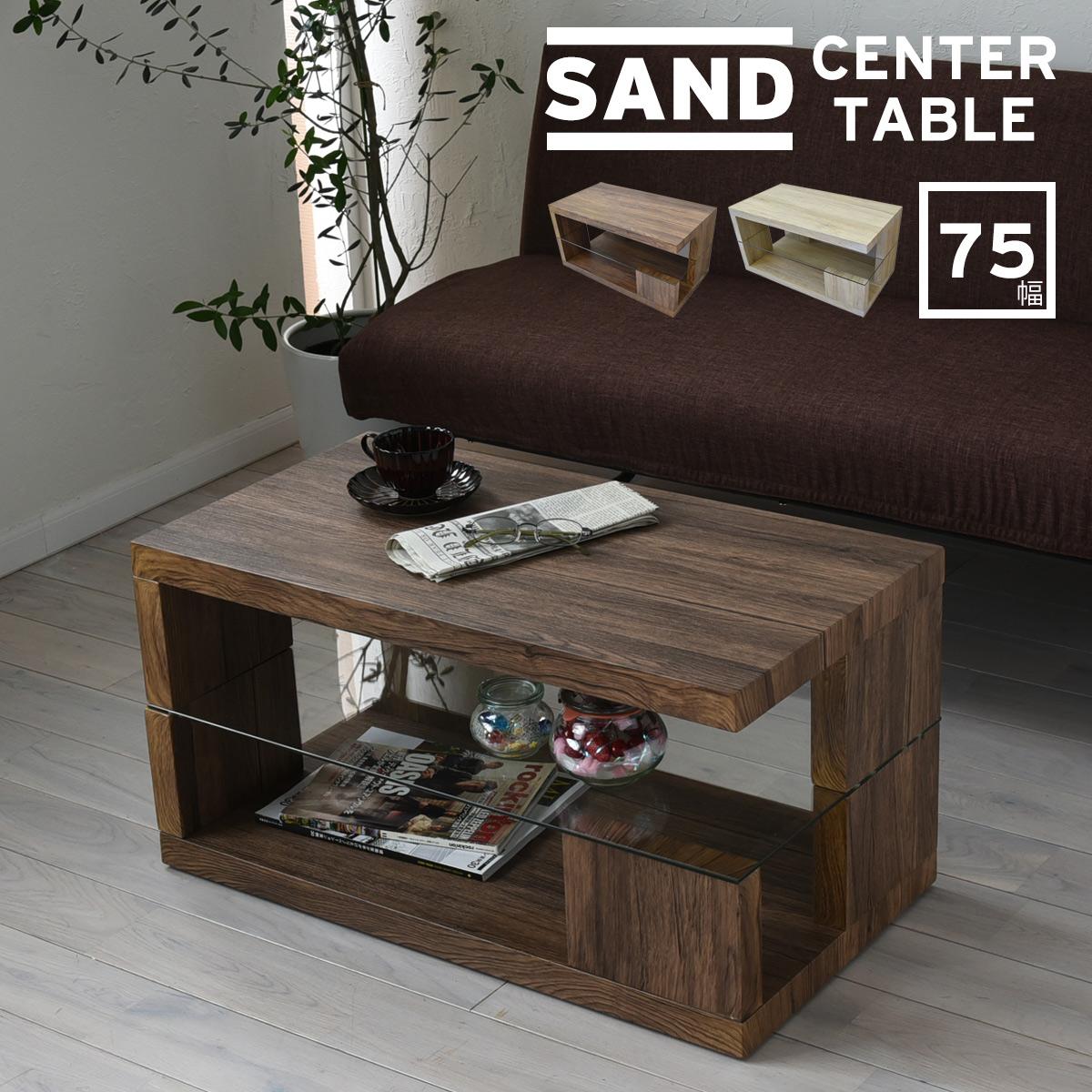 センターテーブル ローテーブル リビングテーブル リビング 机 収納 北欧 ガラス 強化 居間 四角 幅80 古材風 ヴィンテージ