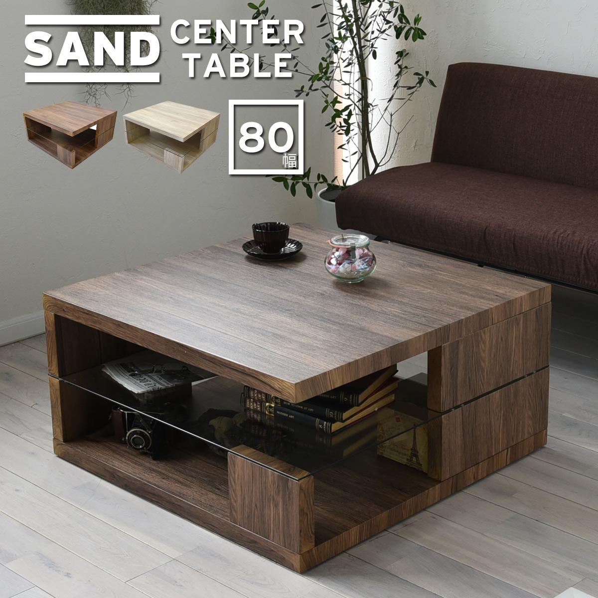 センターテーブル ローテーブル リビングテーブル リビング 机 収納 北欧 ガラス 強化 居間 四角 幅75 古材風 ヴィンテージ