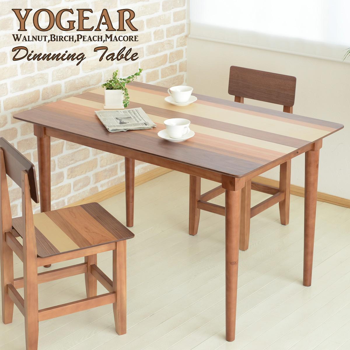 ダイニングテーブル 幅120cm デスク ダイニング テーブル ハイテーブル 2人用 4人用 北欧 テイスト お洒落 ウォールナット 天然木 家具 テーブル 木 ミッドナイトセンチュリー