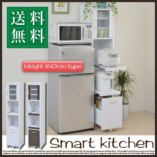 隙間ミニキッチン H160cm FKC-0532ミニキッチン 小さい食器棚 スリム食器棚 小さい ミニキッチンスリム食器棚 ミニキッチン小さい 小さい食器棚スリム食器棚 スリム食器棚ミニキッチン JKプラン WHDB・WHJK