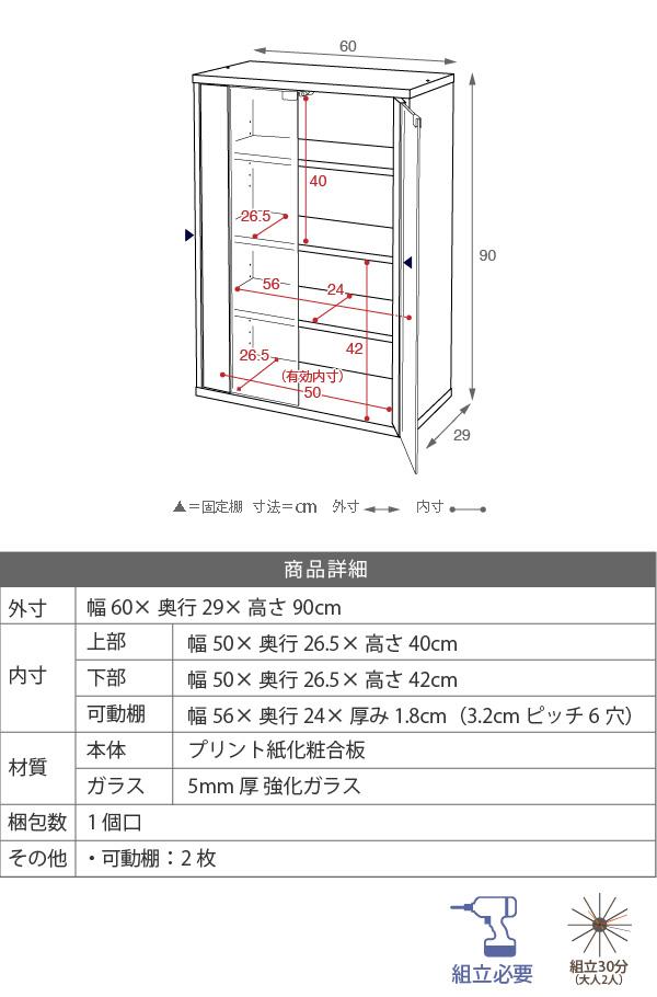 Glass Door Chest Cabinet Bookshelf Width 600 Depth 290 Height 900mm JKP Fr 046 Living Storing Rack Slide Sliding 60cm In
