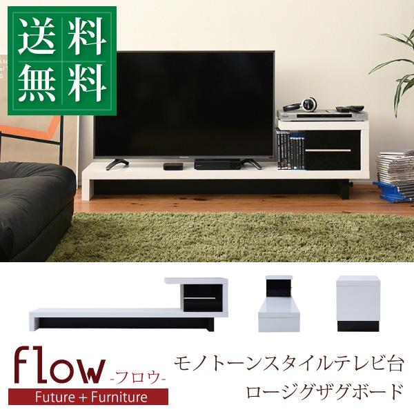 JKプラン FTV-0001-WH ZIGZAG [引出し付き薄型テレビ台/ローボード (鏡面仕上げ/40インチ対応)]JK