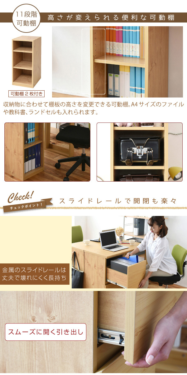 2 Colors Of White And The Natural That Woodgraining Gives A Gentle Impression To Space Saving Desk Who Has Rack Chest