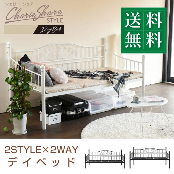 a-life2010 | Rakuten Global Market: Rohto iron D bed single bed ...
