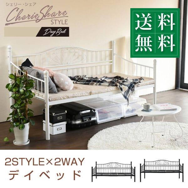 a-life2010   Rakuten Global Market: Rohto iron D bed single bed ...