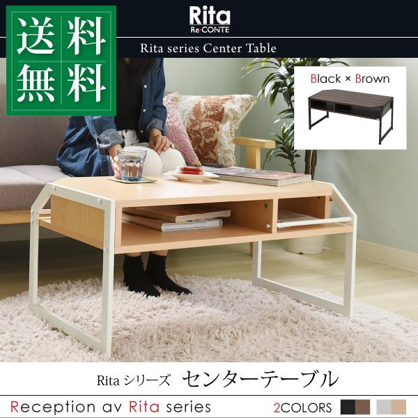 テーブル 木製 テーブル ダイニング Re・CONTE Rita(リタ) RT-007JK
