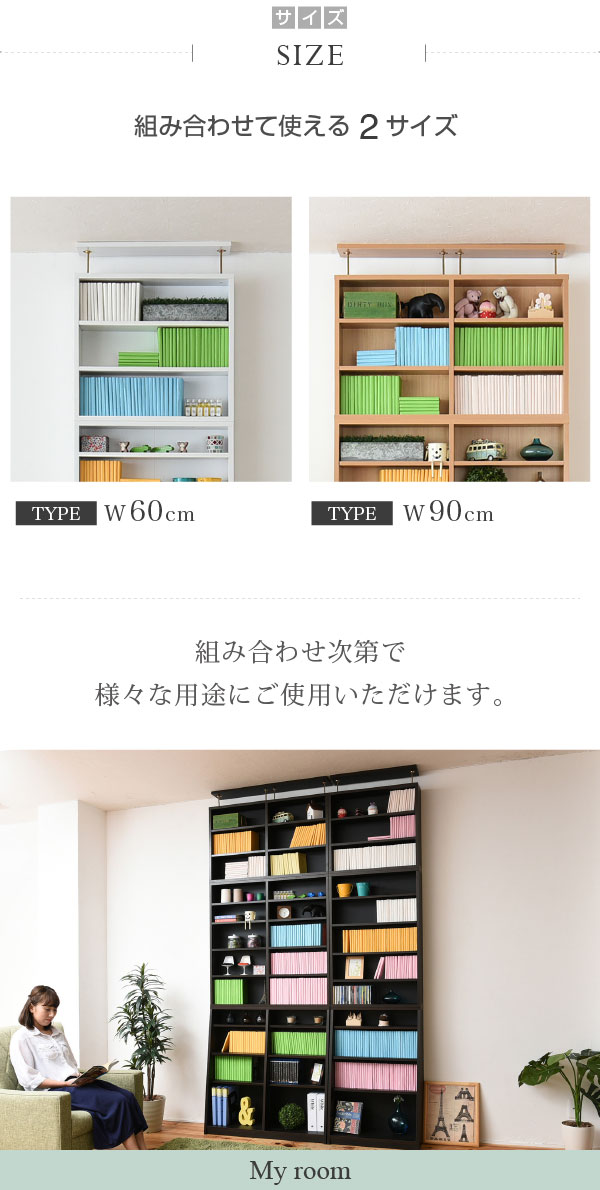 The All Around Bookshelf Which Is Usable As A Display Rack Well Book I Can Adjust Shelf Board Every 1cm Prepare For 60 Selectable Width