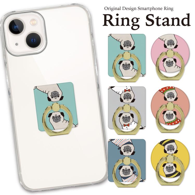 送料無料 メール便 スマホリング iPhoneXR iPhoneXS iPhoneXSMax iPhone10 買取 iPhone X 8 Plus 7 6s 6 訳ありセール 格安 5s 5 5c SE アイフォンケース スマートフォン 全機 スマートフォンケース 犬 ホールド リングスタンド dog 落下防止 アンドロイド シルバー かわいい バンカーリング パグ スマホ ホールドリング スタンド アイフォン ゴールド リング ブルドックスマートフォン