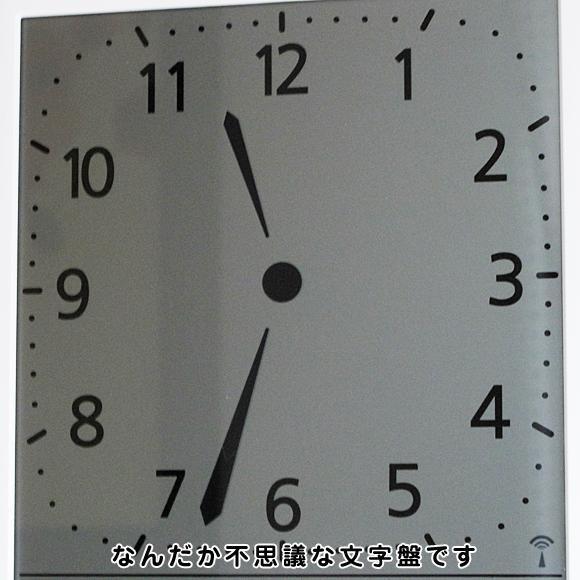 아날로그 식 디지털 전파 시계 걸어 두고 겸용 (AD-KW9280)