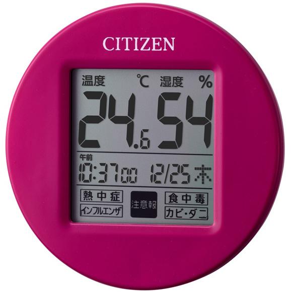 ポイントアップ中 特別セール品 割引クーポン配布中 シチズン 信頼 CITIZEN 携帯型時計 温湿時計 特価25%OFF ライフナビプチB 8RD208-B13 熱中症対策 当社倉庫在庫限り