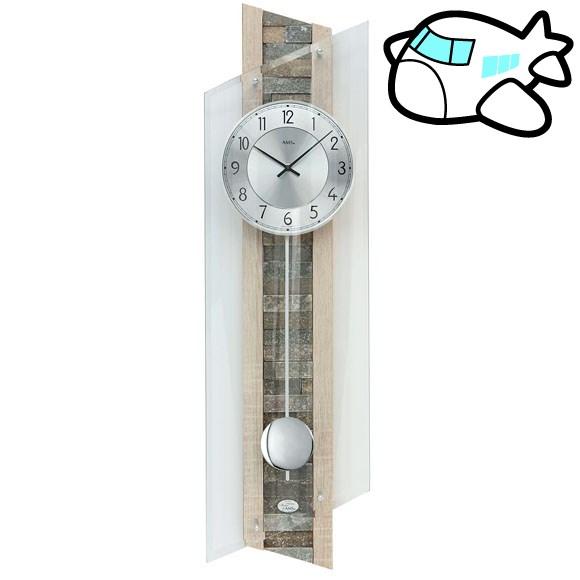 AMS 掛け時計 振り子時計 アナログ おしゃれ ドイツ製 AMS5224 納期1ヶ月程度 (YM-AMS5224)