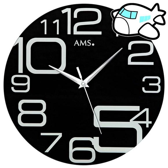 AMS 掛け時計 アナログ おしゃれ ドイツ製 AMS9461 納期1ヶ月程度 (YM-AMS9461)