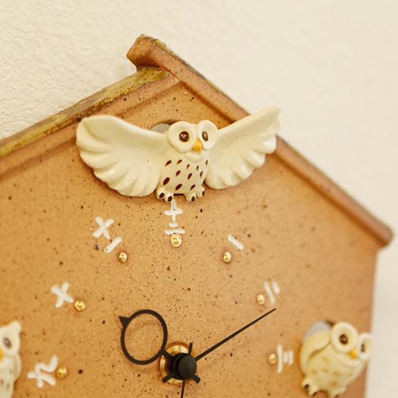 振り子時計 掛け時計 陶器 アナログ 日本製 フクロウ 巣箱 掛時計 (CY-Y9702)