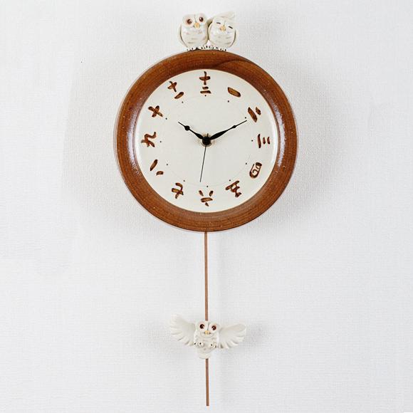 振り子時計 掛け時計 アナログ 日本製 白フクロウ 掛時計 (CY-Y9860)