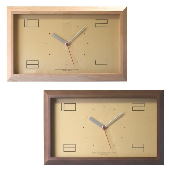 掛け時計 電波時計 黄金比の時計 シンプル 長方形 和室 木製 日本製 (FO-V0003)