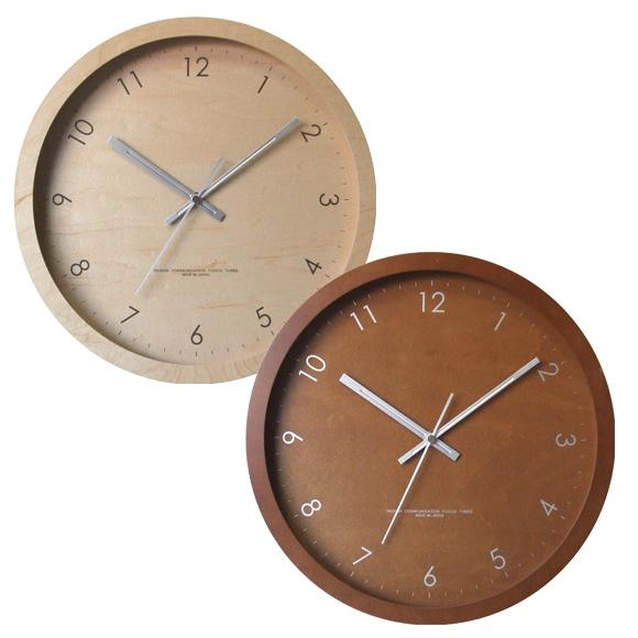 掛け時計 丸型 電波時計 木製 メープルの時計 日本製 (FO-V0044)
