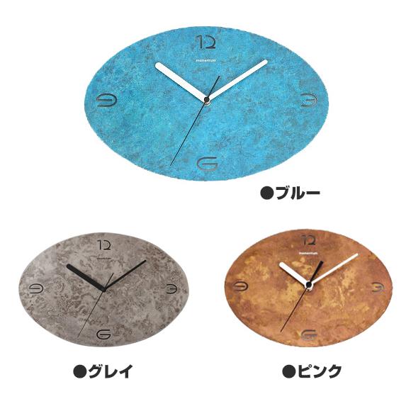 掛け時計 メタル 鋳物 日本製 楕円形 インダストリアル アースカラー オーバル (MF-OVAL)