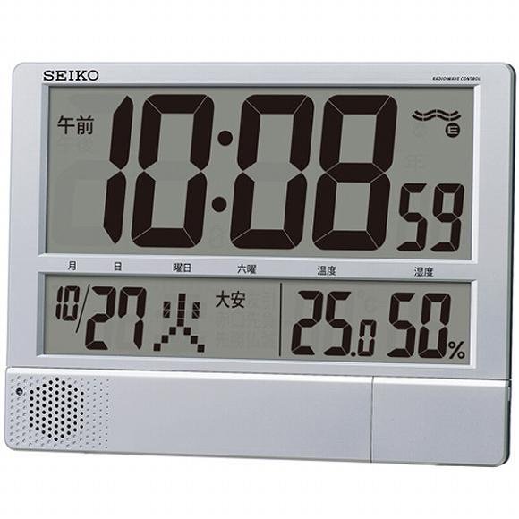 セイコー(SEIKO) 掛け時計 壁掛け 電波時計 置き時計 SQ434S デジタル カレンダー プログラム メロディ 温度計 湿度計 おしゃれ