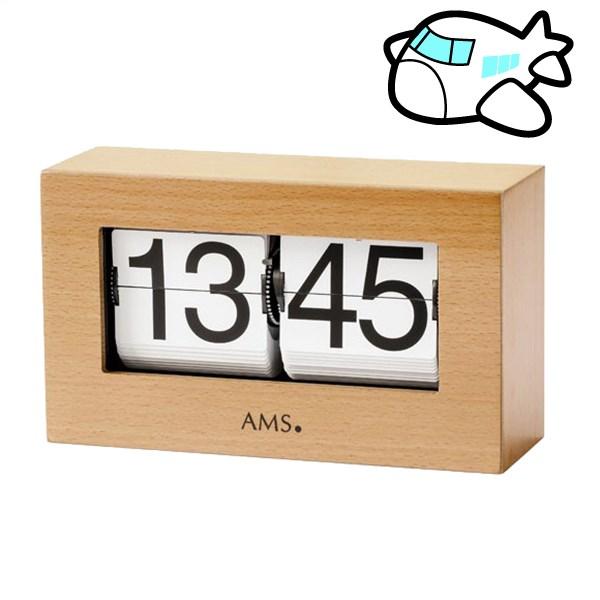 AMS 置き時計 ロータリー パタパタ ドイツ製 AMS1175-18 納期1ヶ月程度 (YM-AMS1175-18)