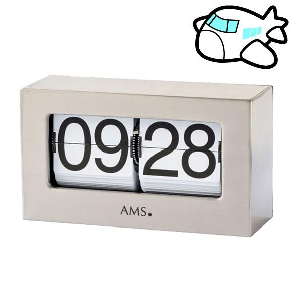 AMS 置き時計 ロータリー パタパタ ドイツ製 AMS1175 納期1ヶ月程度 (YM-AMS1175)