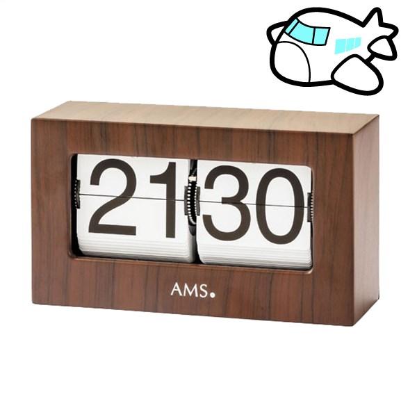 AMS 置き時計 ロータリー パタパタ ドイツ製 AMS1177 納期1ヶ月程度 (YM-AMS1177)