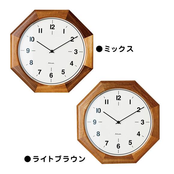 掛け時計 電波時計 天然木 八角 シンプル 木製 デザイン インテリア ニフェル スロコヴォ (IF-CL3356)