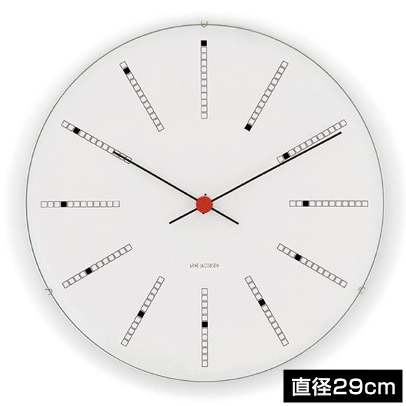 アルネヤコブセン 時計 バンカーズ 29cm Wall Clock BANKERS 290mm 43640 アルネ ヤコブセン クロック ウォールクロック 掛け時計 おしゃれ 北欧 壁掛け時計 壁掛け 壁 オシャレ な モダン シンプル