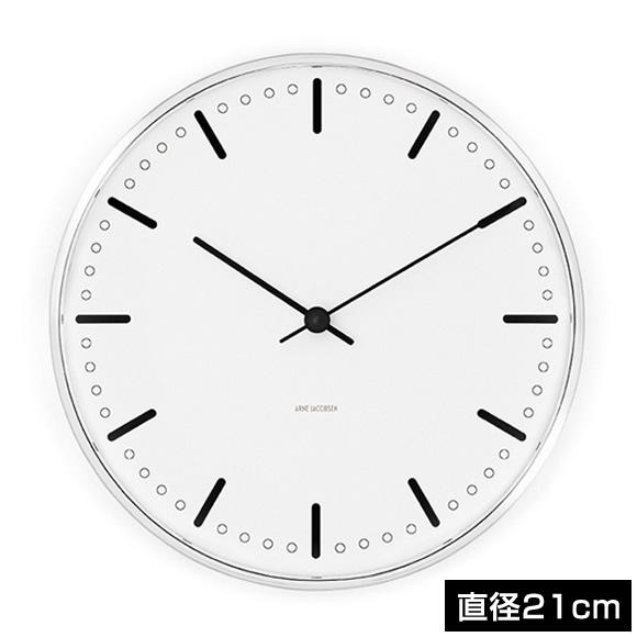 アルネヤコブセン 時計 シティホール 21cm Wall Clock CITYHALL 210mm 43631 アルネ ヤコブセン クロック ウォールクロック 掛け時計 おしゃれ 北欧 壁掛け時計 壁掛け 壁 オシャレ な モダン シンプル