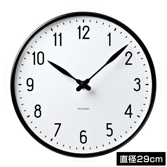 アルネヤコブセン 時計 ステーション 29cm Wall Clock STATION 290mm 43643 アルネ ヤコブセン クロック ウォールクロック 掛け時計 おしゃれ 北欧 壁掛け時計 壁掛け 壁 オシャレ な モダン シンプル