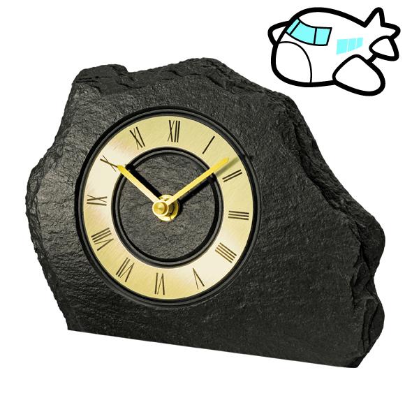 AMS ドイツ製 置き時計 モダン 石 デザイン ユニーク リビング ギフ ト 記念品 開院祝い 開業 オフィス ロビー AMS1105