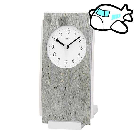 AMS ドイツ製 置き時計 モダン 石 リビング ギフ ト記念品 開院祝い 開業 オフィス ロビー AMS1154