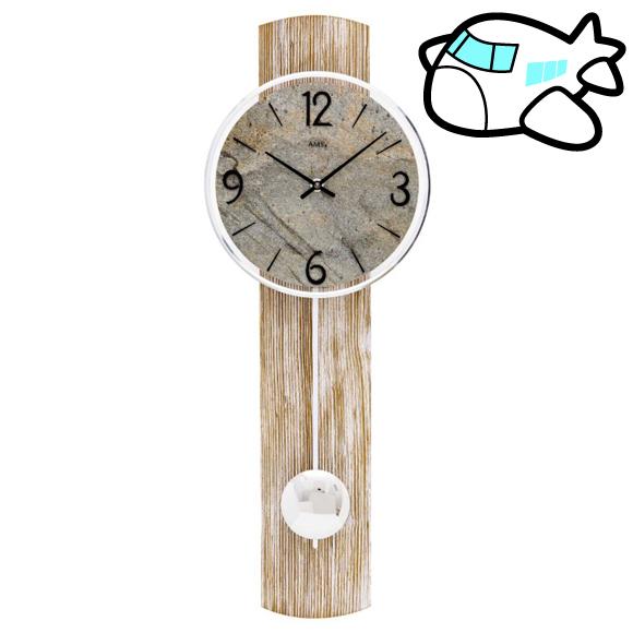 AMS ドイツ製 納期1ヶ月程度 振り子時計 (YM-AMS7465) 掛け時計 大型
