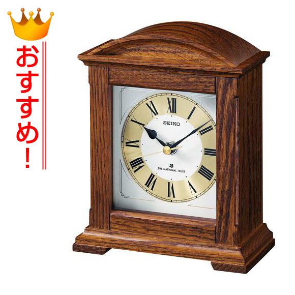 SEIKO SEIKO Table Clock The National Trust (BZ347B) (検 )|) Clock | Table  Clock | Alarm Clock | Table Clock
