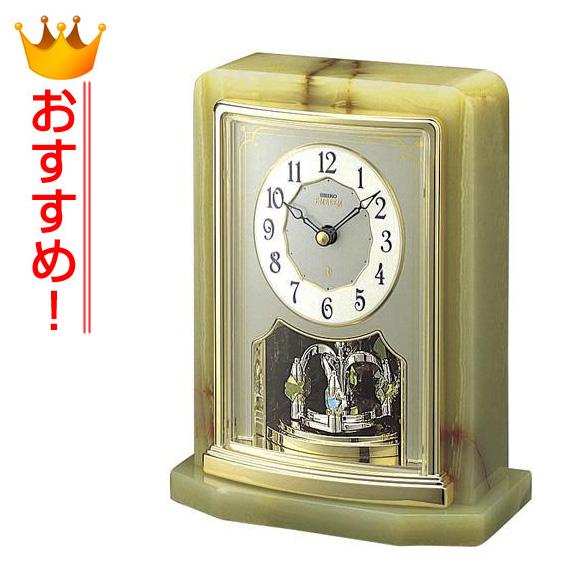 【送料無料】 SEIKO セイコー EMBLEM 置時計 (HW465G) (検) 時計 置き時計 目覚し時計 置時計